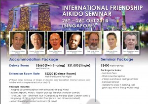 INTERNATIONAL FRIENDSHIP AIKIDO SEMINAR @ Republic Polytechnic Sports Complex, Competition Hall (Level 2) | Singapore