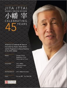 Celebrate 45 Years of Obata Sensei Teaching @ JCCC Aikikai   Toronto   Ontario   Canada