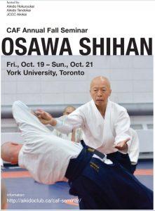 Osawa-sensei's Seminar at York Univ. @ York Univ., Keele Campus, Tait McKenzie Centre | Toronto | Ontario | Canada
