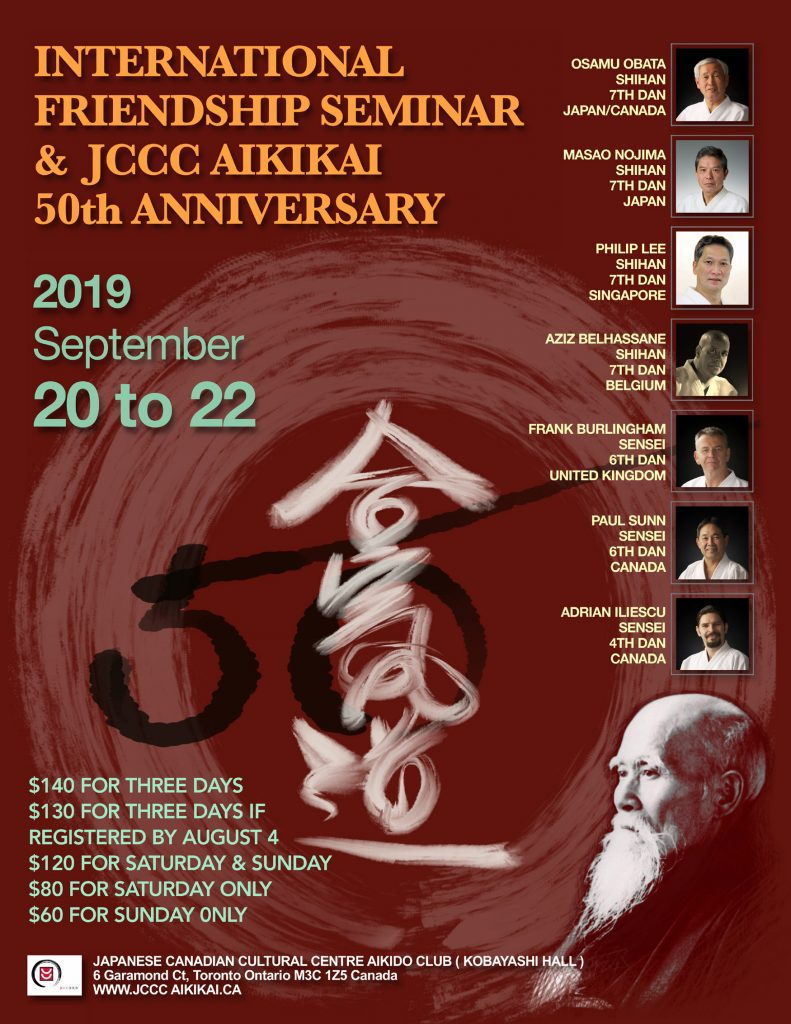 50th Anniversary & 10th International Friendship Seminar of the JCCC Aikikai @ Kobayashi Hall, JCCC